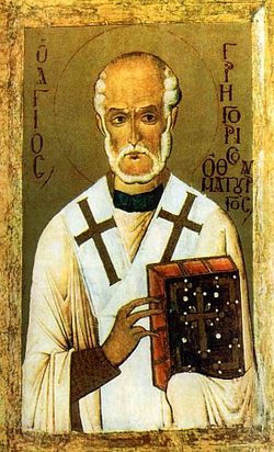 St_Gregory_the-Wonderworker.jpg